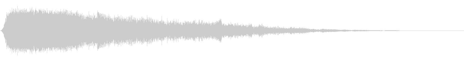 旋回IDロゴ2の未再生の波形