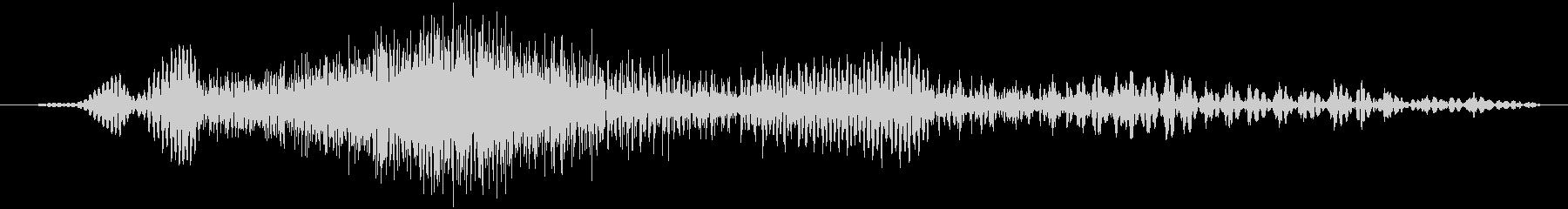 ジッパーを開閉するときの音の未再生の波形