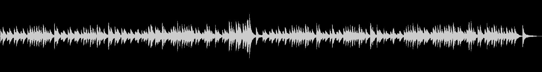 サティ「ジムノペディ1番」ピアノソロ原曲の未再生の波形
