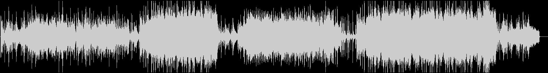 ピアノと弦楽器の寂しげなインスト曲の未再生の波形