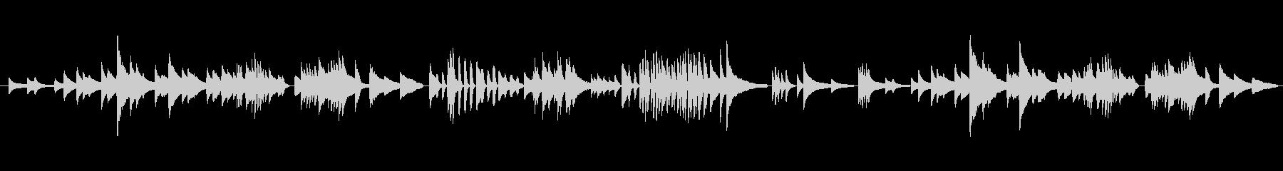 きらきら星 変奏11(リピート無し)の未再生の波形