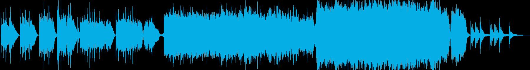 バイオリンの音色が切ないバラードの再生済みの波形