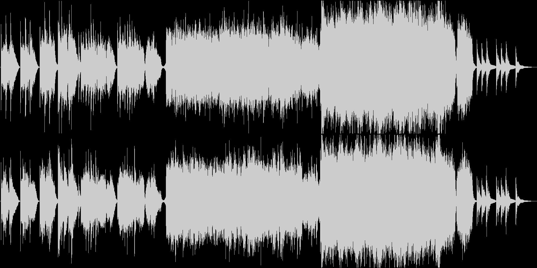 バイオリンの音色が切ないバラードの未再生の波形