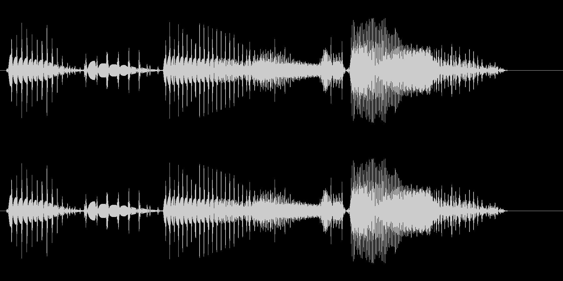 みょんみょんみょん (縮むような音)の未再生の波形