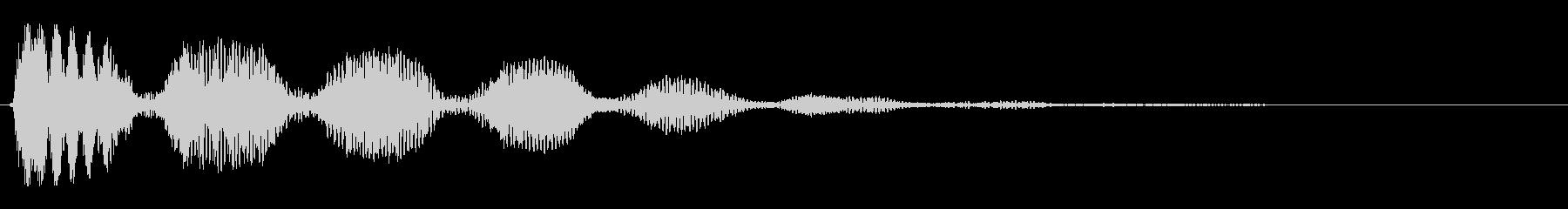 ウォンウォン(不思議系サウンド)の未再生の波形