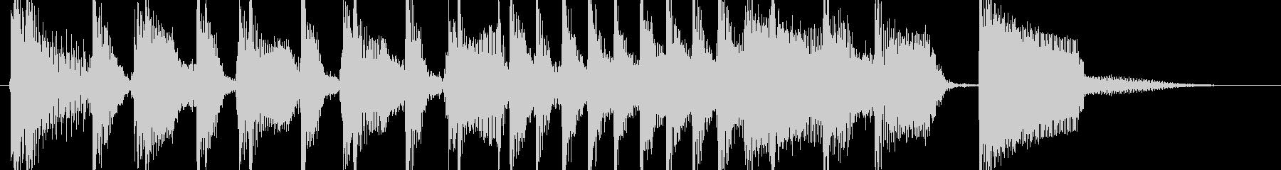 ピアメインのJAZZYなオシャレジングルの未再生の波形