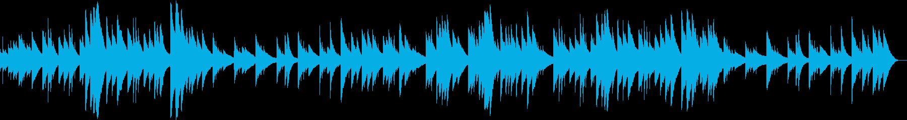 哀愁漂う旋律が心に染み入るチェレスタの曲の再生済みの波形
