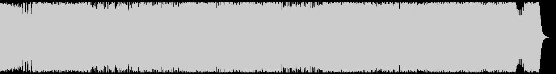 疾走感のある攻撃的な楽曲の未再生の波形
