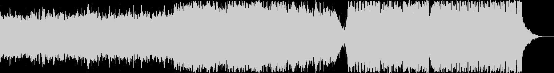 ギターリフが特徴的なキレイめEDMの未再生の波形