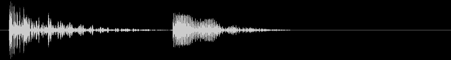 ポコッ(ステップ、ワイプ、ボタン音)の未再生の波形