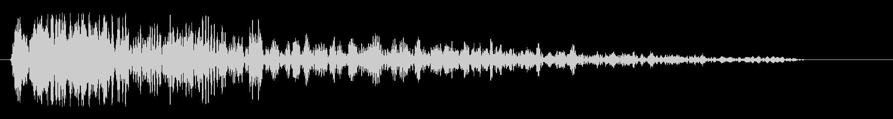 クワンクワワ(回転音)の未再生の波形
