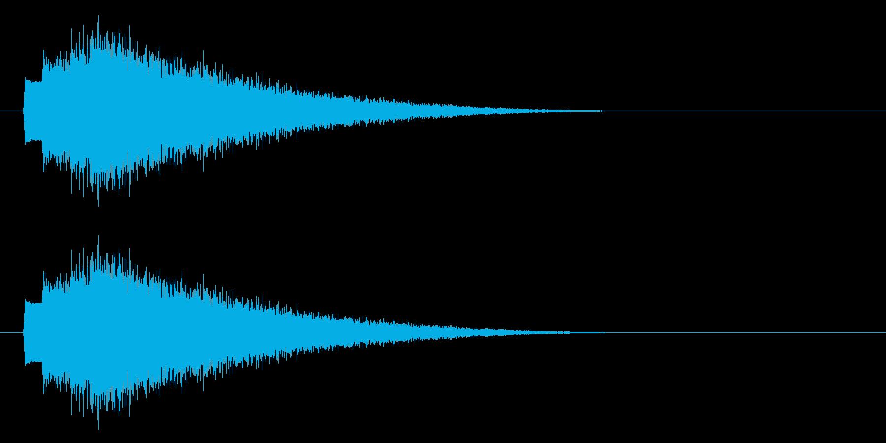 キラキラ/ファンタジー/スタート音の再生済みの波形