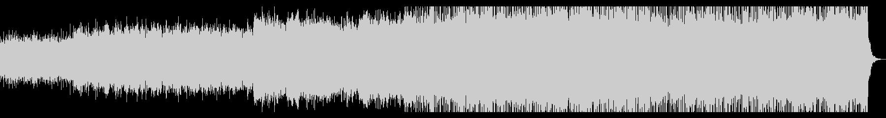 アメリカンなポップロックの未再生の波形