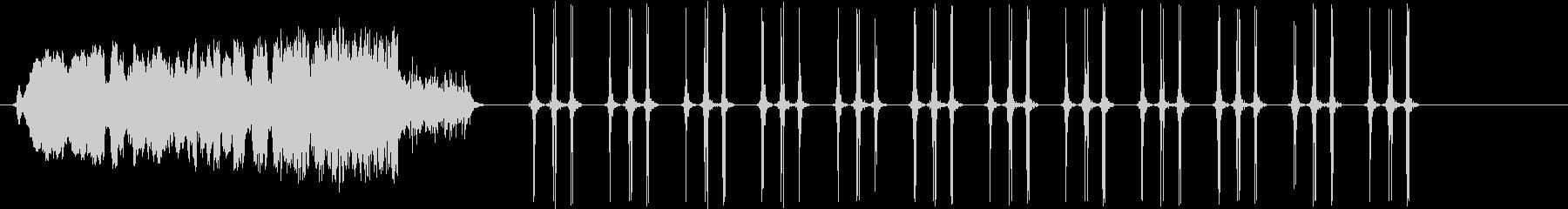 馬の嘶きと馬の駆け足(蹄の音)の未再生の波形