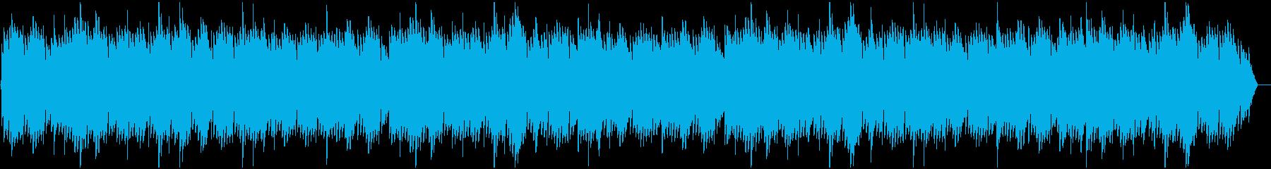 不安の中のアルペジオの再生済みの波形