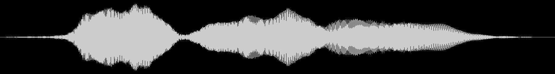 上下に漫画スライドCartoonの未再生の波形