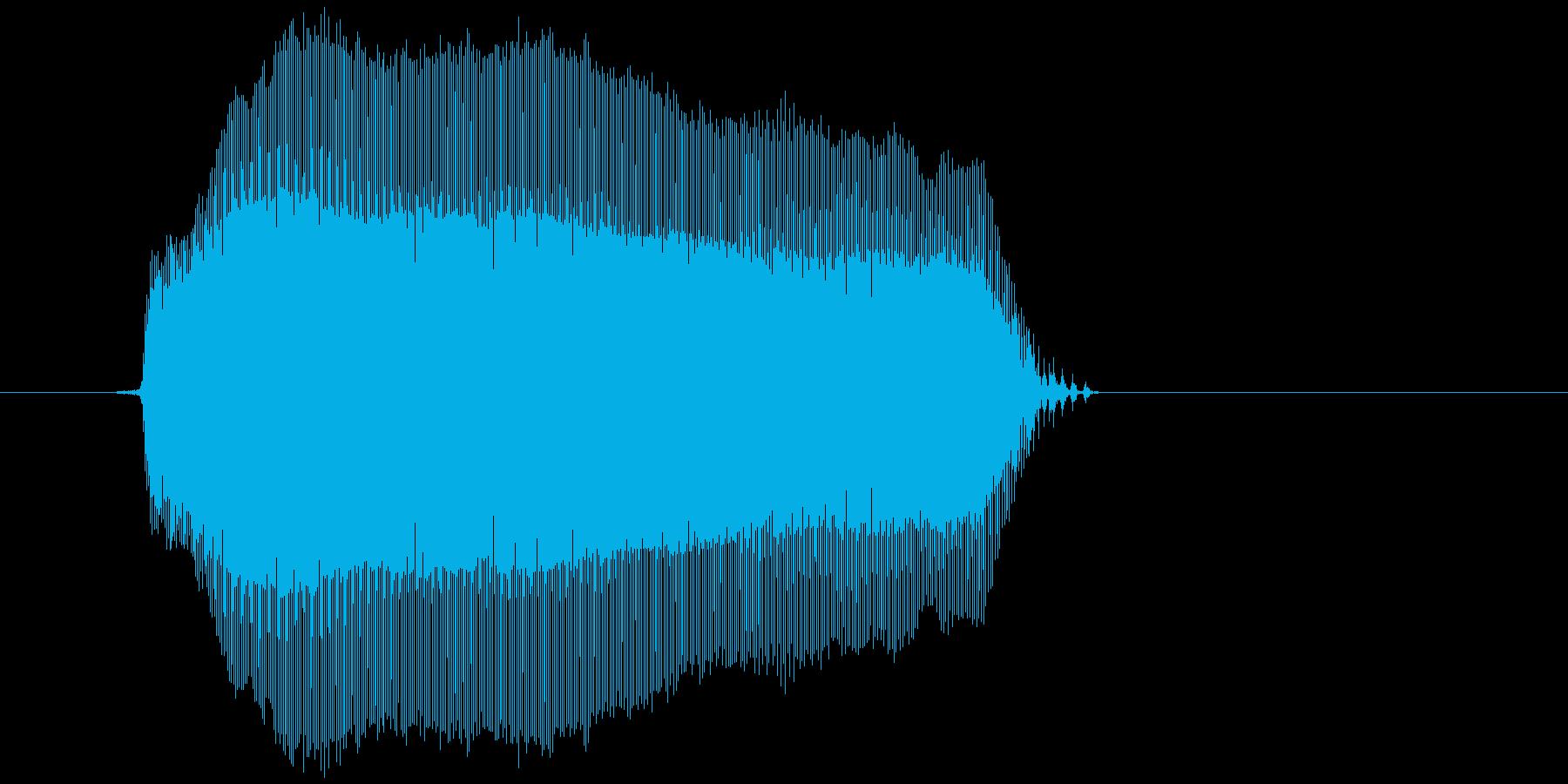 「えーん」の再生済みの波形