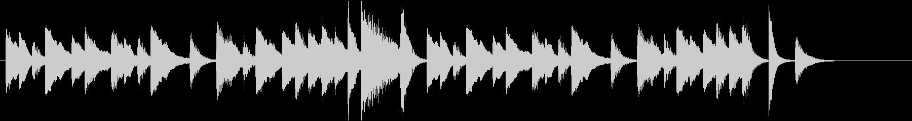 クッキング動画に♪ぽかぽかピアノジングルの未再生の波形
