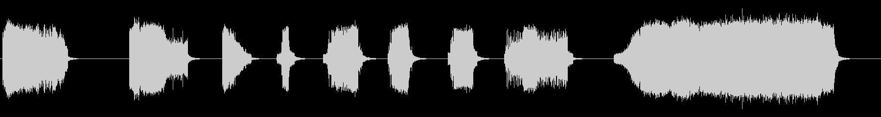 歯科医、大部屋のサリバポンプ; D...の未再生の波形