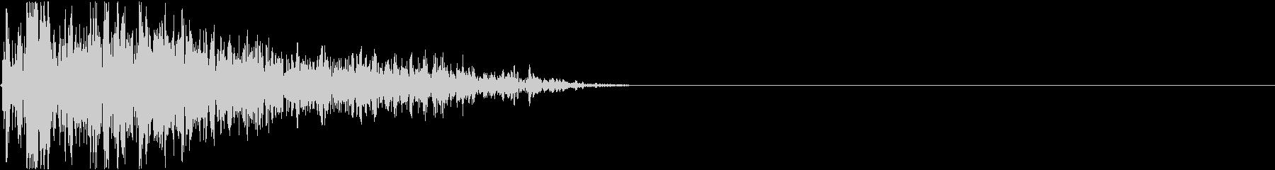 シューン(キャンセル音)の未再生の波形