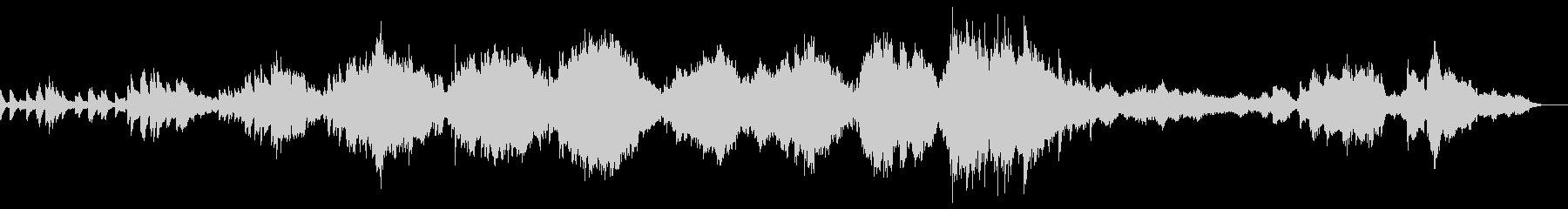 優しい音色のピアノシンフォニーの未再生の波形