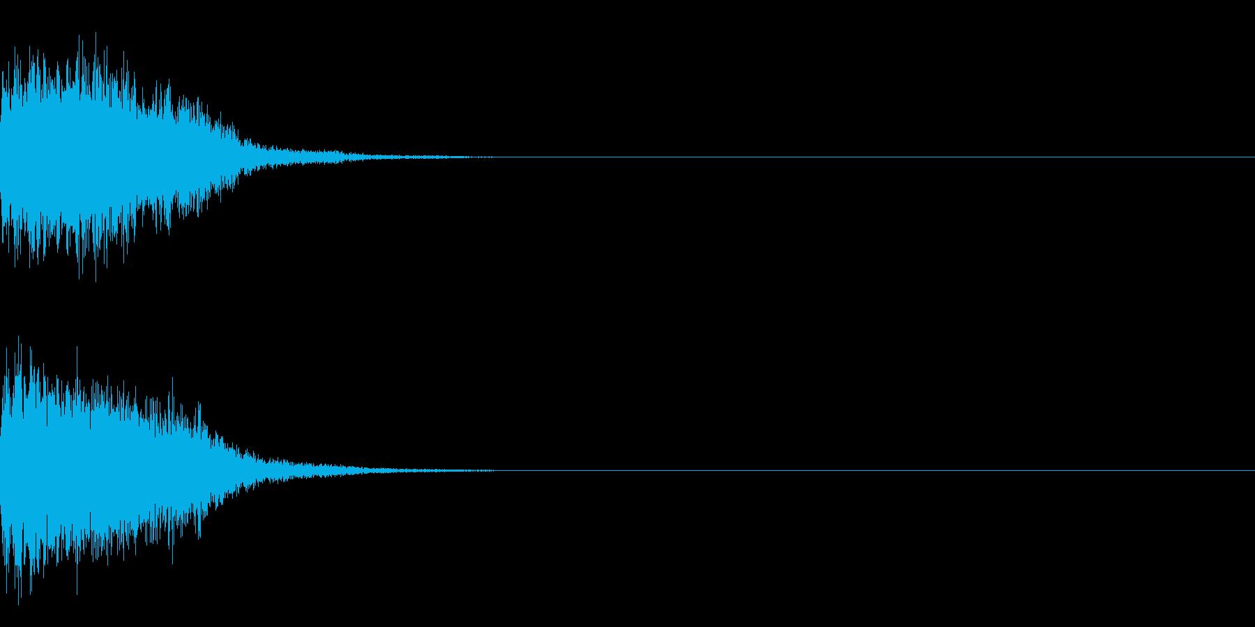 バシュン!(SF的なインパクト音)の再生済みの波形