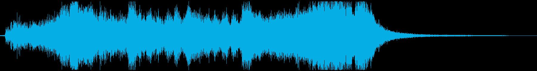Magnificent Fanfareの再生済みの波形