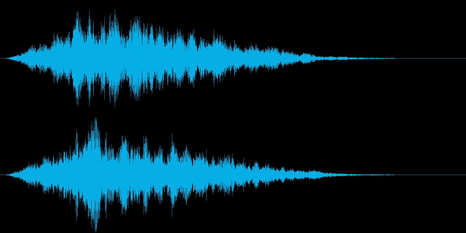 パァー(光り輝く音)の再生済みの波形