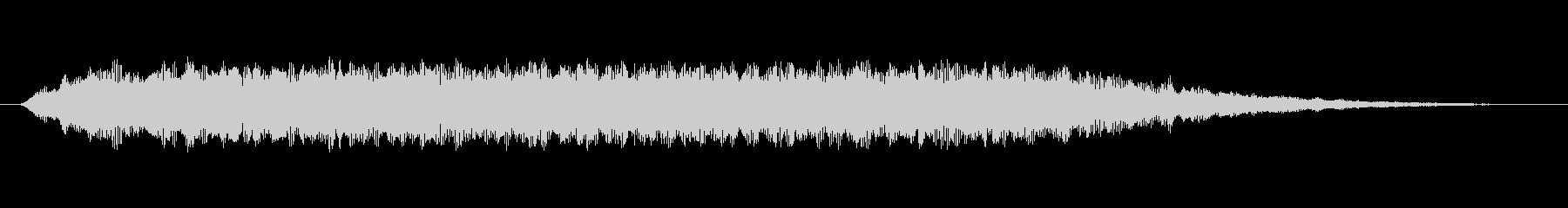 緊張 鬼合唱団ワン・ノート・ロー04の未再生の波形