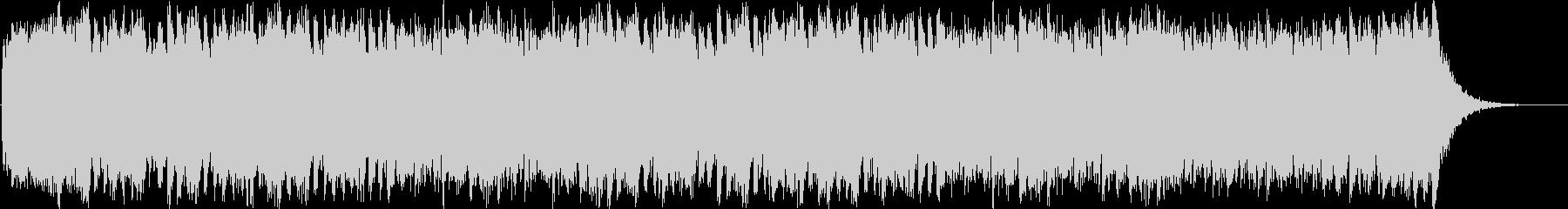 壮大で迫力あるフルオーケストラBGMの未再生の波形