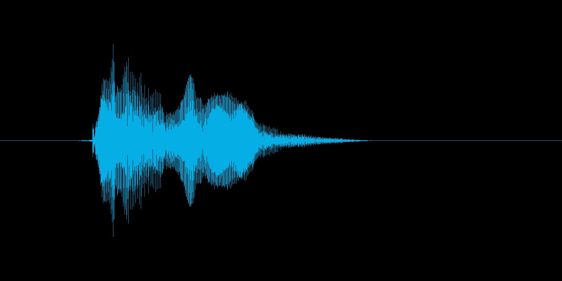 ポン!の再生済みの波形