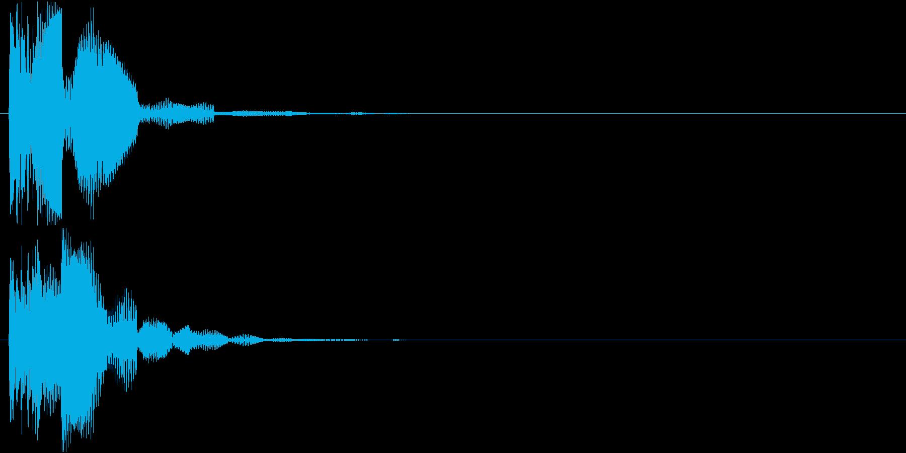 ピロリン!(決定音)の再生済みの波形
