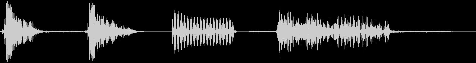 ヒットヒットインパクト9の未再生の波形
