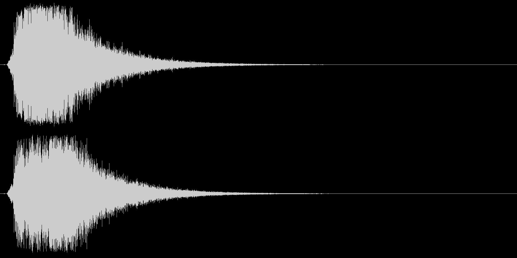 シャキーン!ド派手なインパクトに最適23の未再生の波形