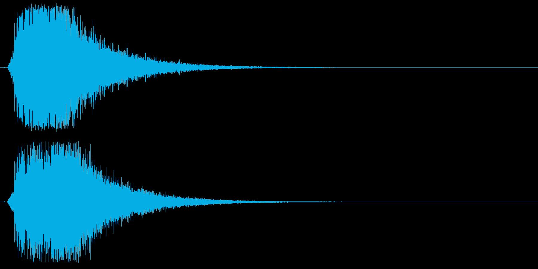 シャキーン!ド派手なインパクトに最適23の再生済みの波形
