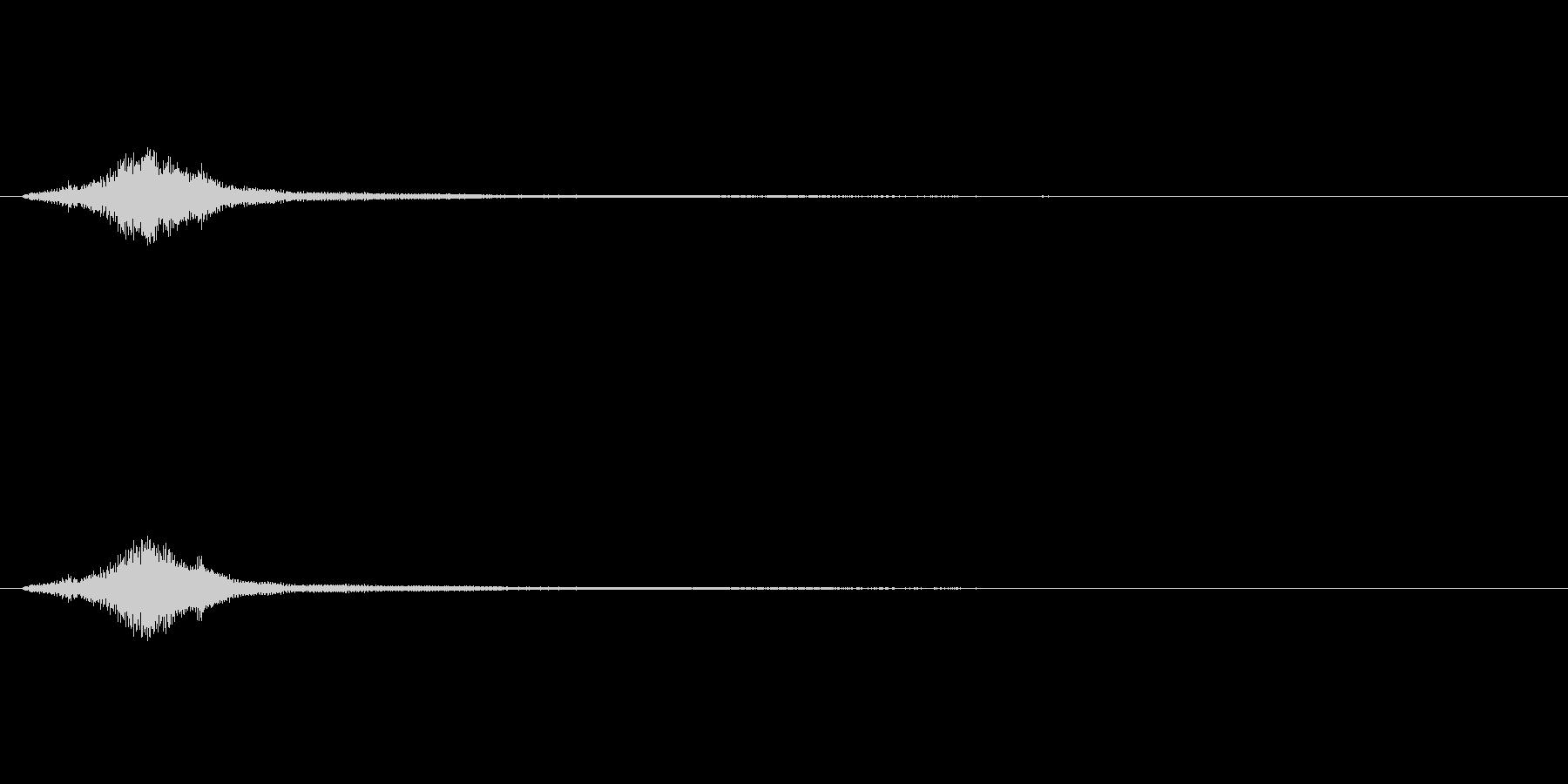 ハープグリッサンド上行1回~Eb7の未再生の波形