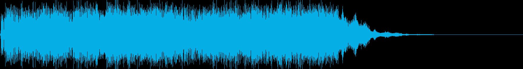 キャッチーでおしゃれなロゴの再生済みの波形