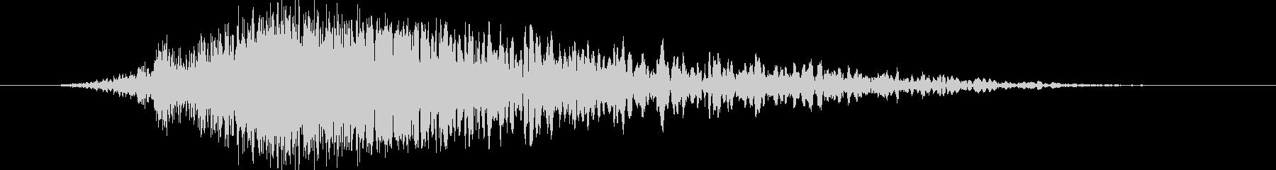 どーん:オープニングロゴなどの締めの音5の未再生の波形