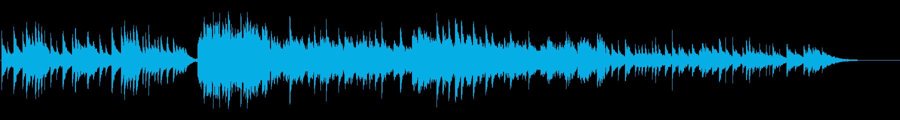 幻想的・神秘的なピアノのバラードの再生済みの波形