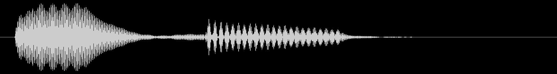 一時停止の際の効果音の未再生の波形
