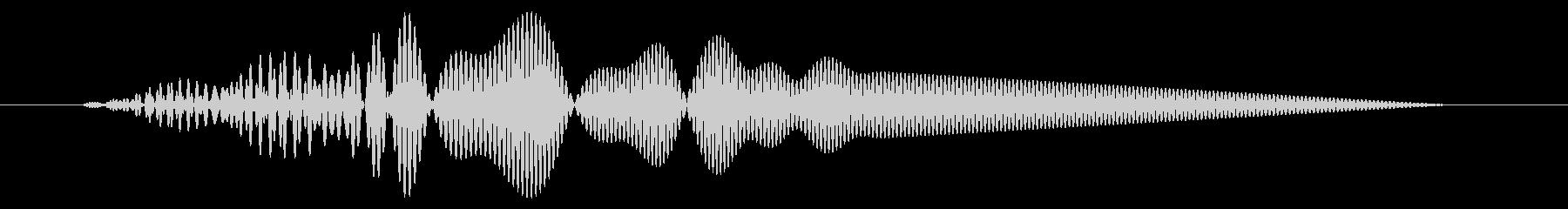 カーソル移動音9の未再生の波形