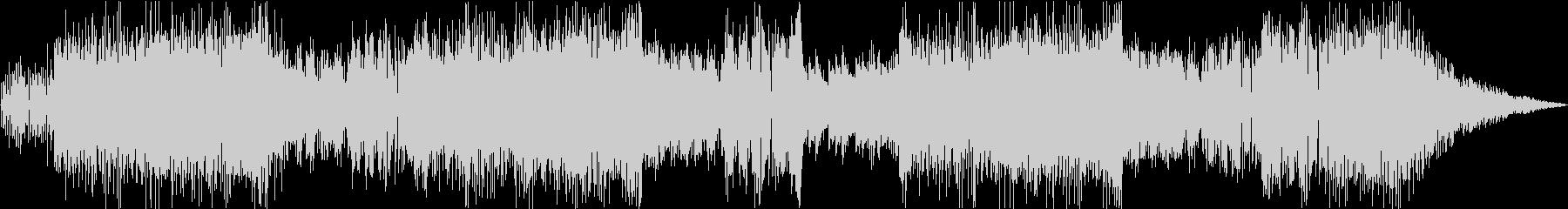ピアノとシンセサイザーの印象的な旋律の未再生の波形
