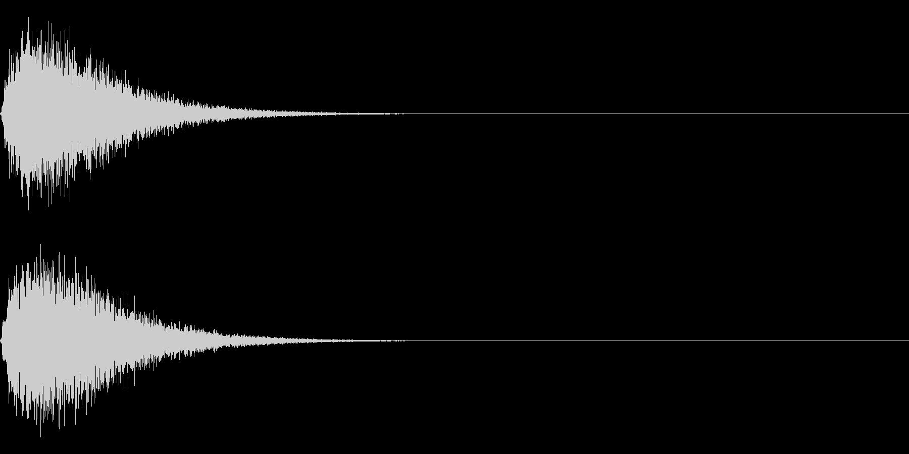 キュイン ボタン ピキーン キーン 8の未再生の波形