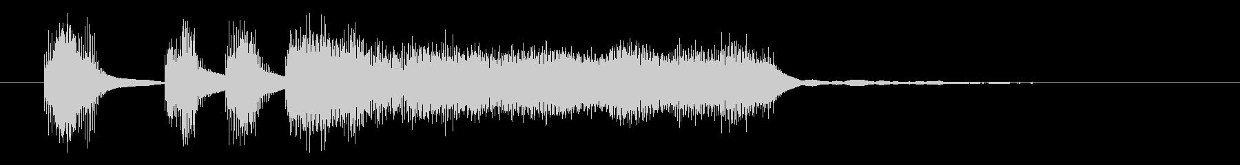 ファンファーレ成功(歓声なし)の未再生の波形