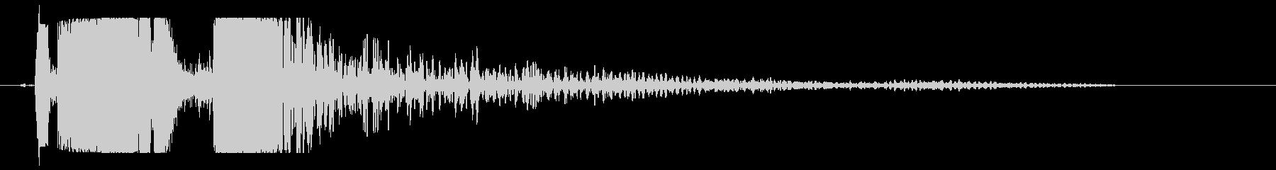 チュド〜ン(発射音)の未再生の波形