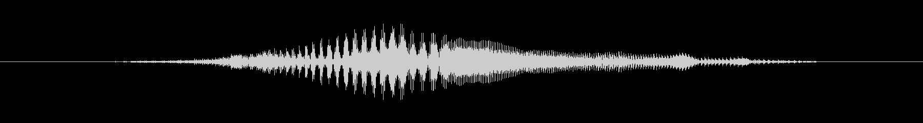 鳴き声 女性01応援そう01の未再生の波形
