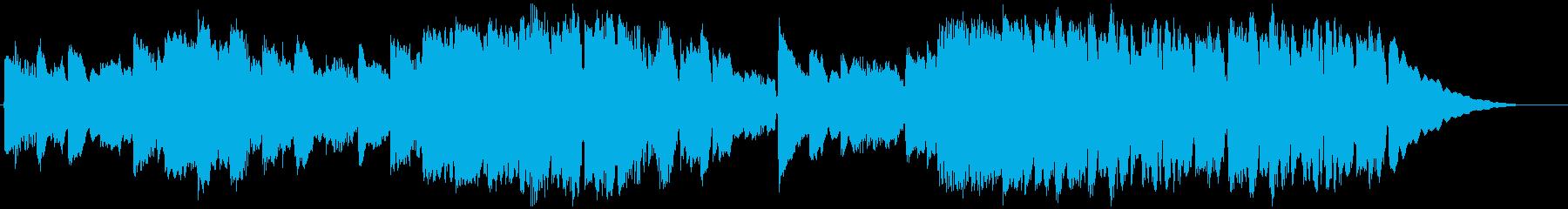 スペーシーなムードのオルタナティブ...の再生済みの波形