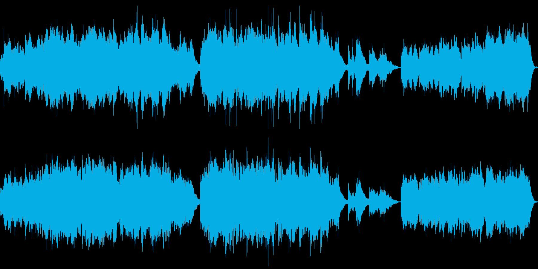 幻想的で不穏な曲(ループ)の再生済みの波形