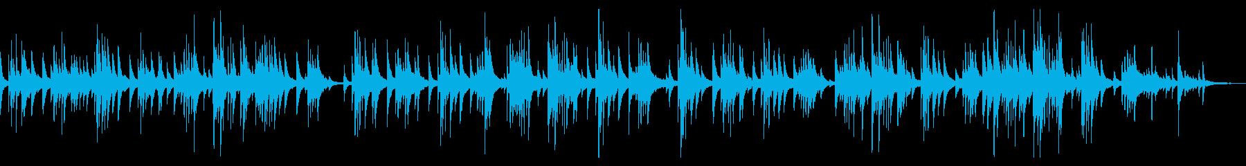 讃美歌・慈しみ深き・ピアノアレンジの再生済みの波形