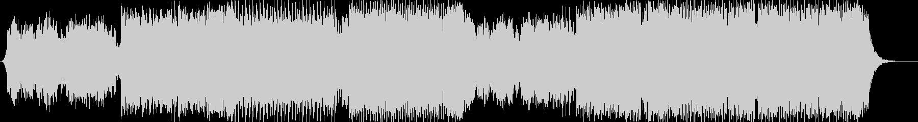 明るいハウスミュージックの未再生の波形